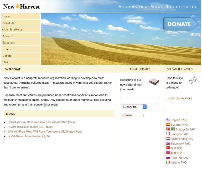 screenshot of new harvest website in 2010